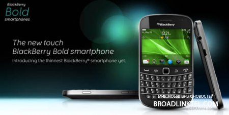 RIM представила BlackBerry OS 7 и смартфоны BlackBerry Bold Touch 9900 и 9930.