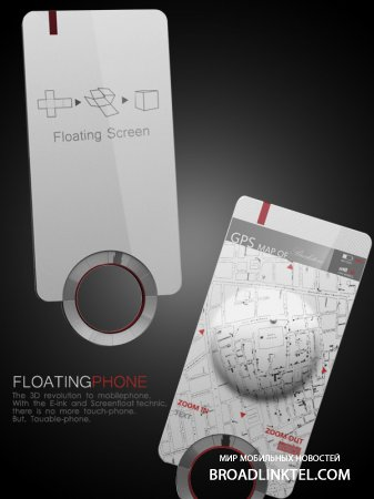 ������ Floating Phone � �������� ������ �� ����������� �������