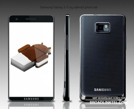Samsung Galaxy S 3 - ���������� ������� �� Android Ice Cream Sandwich �������� �������� Samsung Galaxy S 2
