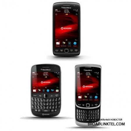 Озвучена цена на апараты BlackBerry Torch 9860, Torch 9810 и Bold Touch 9900