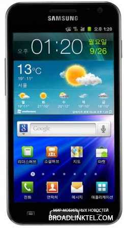 Galaxy S 2 HD LTE и Galaxy S 2 LTE новинки от Samsung