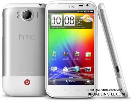Смартфон HTC Sensation XL с Beats Audio - официальный анонс