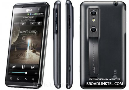 3D Game Converter ��� �������� ��� ���������� � � ���������� LG Optimus 3D