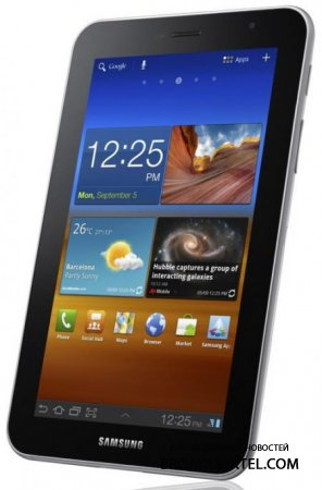 Samsung Galaxy Tab 7.0 Plus ��� ������ ��������� ���� ��������