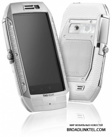 TAG Heuer LINK - ������������� Android