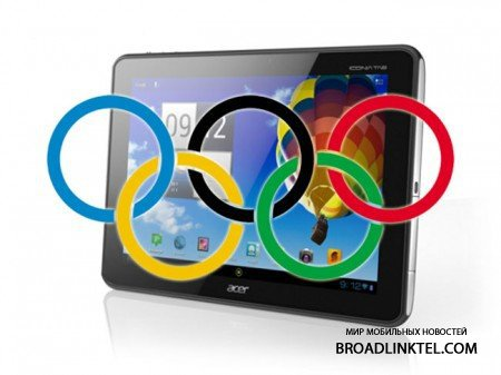 Acer представил планшет ICONIA TAB A510 Olympic Games Edition