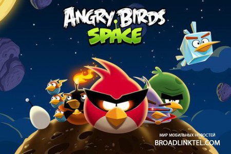 ������� ���� Angry Birds Space ����� ����� ������