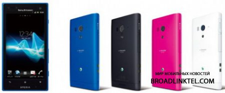 Sony Ericsson Xperia NX � Acro HD ������� Android 4.0 �� ������ ����