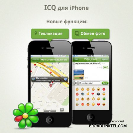 ICQ ��� iPhone ��� �����������