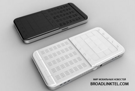 Draw Braille Mobile Phone - телефон для слепых людей