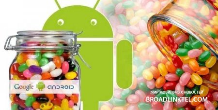 Google ����������� ����� ������������ ������� Android 4.1 Jelly Bean