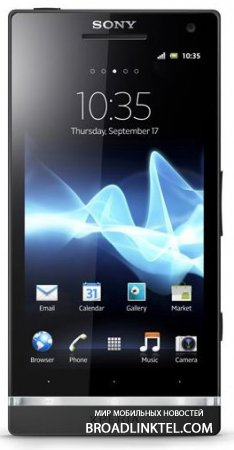 Sony Xperia S ������� Android 4.0 � ����� ����