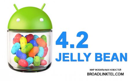 Android 4.2 Jelly Bean - ������� �����