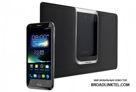 ��������� ����� ����� �� Android 4.1.1 ���������� ��� Asus PadFone 2