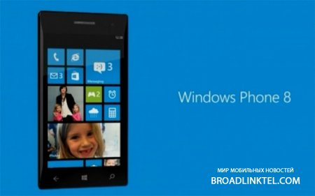 ��������� FM-����� �������� � OC Windows Phone 8