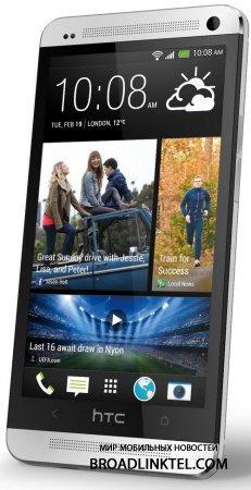 �������� HTC One �� �������� �� Android ����� �������� � Google Play c 26 ���� �� ���� $599