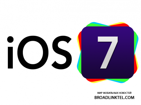 �� ��� ����� ������� ����� iOS 7 ����� �������� ������ ������� ��������� Apple