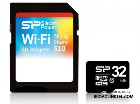 Silicon Power анонсировала Wi-Fi SD карту Sky Share S10