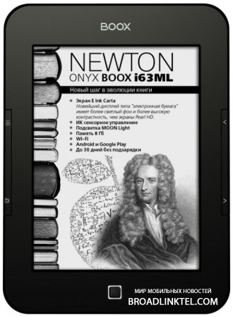 ONYX BOOX i63ML Newton - ���� ������ ������� � ������� E Ink Carta