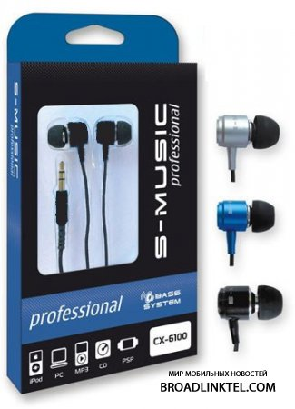 S-Music Professional 2, Professional 3 � Ultra  - ��������� �����-�����