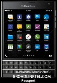 QWERTY-флагман BlackBerry Passport оценен в $599