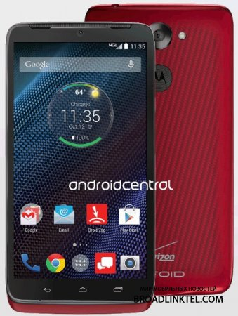 Озвучена дата анонса флагмана Motorola Droid Turbo