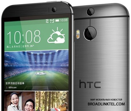 HTC One (M8 Eye) - Европа не получит