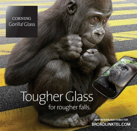 ������ Corning Gorilla Glass 4 ����� ��� ��������������� � ������ � ��������