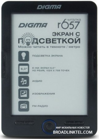 Digma R657 � E627 � ������������ ����� ����������� ����� � ������� E-Ink Pearl HD