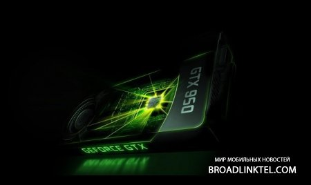 GeForce GTX 950: ���������� � ����������������� ���������������, ���� � ������ ������
