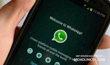 ���� ������� � WhatsApp ���������� ����� ������ WhatsApp Unlim