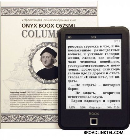 ONYX BOOX Columbus 2 � ����������� Android-����� � Ink Carta ������� � ���������� �� $115