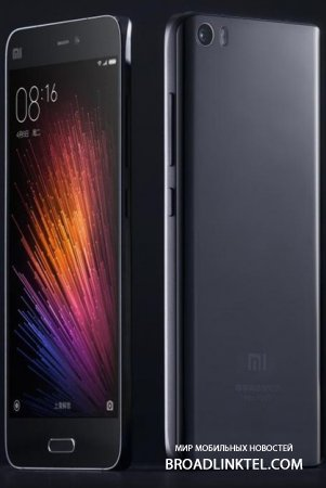 Озвучена дата релиза флагмана Xiaomi Mi 5 Pro с 4 ГБ ОЗУ и Snapdragon 820 SoC