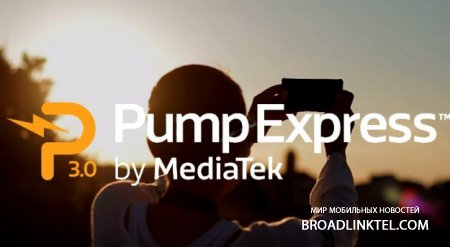�������� MediaTek ������������ ����� ���������� Pump Express 3.0 ��� ������� �������