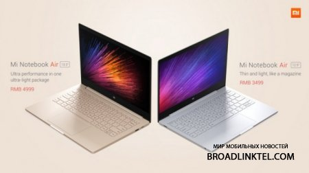Xiaomi ������������ ���� ������ ������� Mi Notebook Air