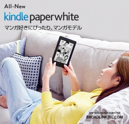 Amazon Kindle Paperwhite Manga Model � ����� ����� ��� ������ �������� � 32 �� ���
