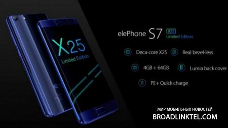 Анонсирован флагман Elephone S7 Limited Edition с MediaTek Helio X25 SoC