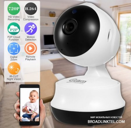 NEO Coolcam HD 720P Wi-Fi IP Camera / Baby Monitor с ценой $13.99