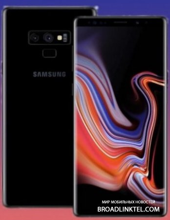 Смартфон Samsung Galaxy Note9 получит Android 9.0 Pie уже 15 января, а Galaxy S8, S8+ и Note8 — 15 февраля 2019