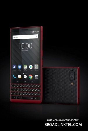 Анонсирован BlackBerry KEY2 Red Edition
